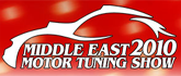 Middle East Motor Tuning Show